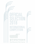 UMFF2018_International-competition-white